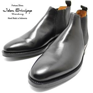 JALAN SRIWIJAYA ジャランスリウァヤ 98411 サイドゴアブーツ  ダイナイトソール BLACK ビジネス/ドレス/紐靴/革靴/メンズ relaaax