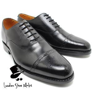 London Shoe Make 321 グッドイヤー製法セミブローグ ブラック ダイナイトソール ...