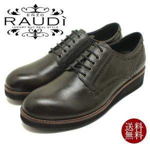 ラウディ RAUDI  R41103 フラットソール レースアップシューズ ブラックレザー 紐靴 短靴 カジュアル 厚底 本革 メンズ 男性用 新作|relaaax