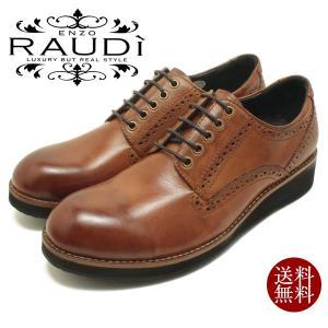 ラウディ RAUDI  R41103 フラットソール レースアップシューズ キャメルレザー 紐靴 短靴 カジュアル 厚底 本革 メンズ 男性用 新作|relaaax