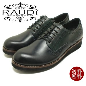 ラウディ RAUDI  R41103 フラットソール レースアップシューズ ネイビー×グリーンレザー 紐靴 短靴 カジュアル 厚底 本革 メンズ 男性用 新作|relaaax