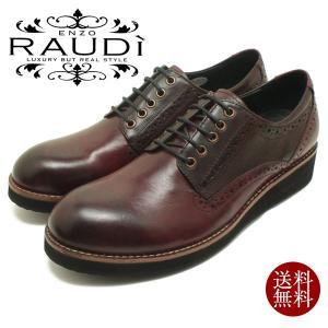 ラウディ RAUDI  R41103 フラットソール レースアップシューズ ワイン×ダークブラウンレザー 紐靴 短靴 カジュアル 厚底 本革 メンズ 男性用 新作|relaaax