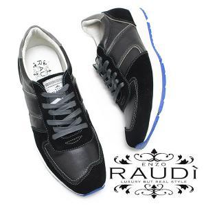RAUDi ラウディ 大人レザースニーカー 定番商品 62304 vibramソール ブラック レザースニーカー カラーソール ブルーソール 青底 スニーカー カジュアル メン|relaaax