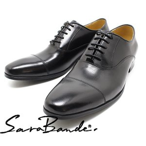 SARABANDE サラバンド 1300 内羽ストレートチップ バッファローレザー ビジネスシューズ ブラック(ボロネーゼ製法 本革 革靴 男性用 メンズ) relaaax