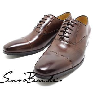 SARABANDE サラバンド 1300 内羽ストレートチップ バッファローレザー ビジネスシューズ ダークブラウン(ボロネーゼ製法 本革 革靴 男性用 メンズ) relaaax