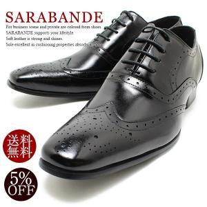 SARABANDE/サラバンド 7751 日本製本革ビジネスシューズ ウィングチップ ブラックレザー内羽/メダリオン/革靴/ドレス/仕事用/メンズ/大きいサイズ対応 28.0cmま|relaaax