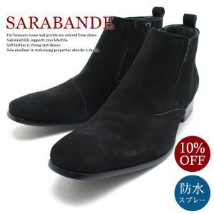 SARABANDE/サラバンド 7777 日本製本革ドレスシューズ ロングノーズ・サイドジップブーツ ブラックスエードレザーショートブーツ/革靴/チゼルトゥ/ビジネス/仕事|relaaax