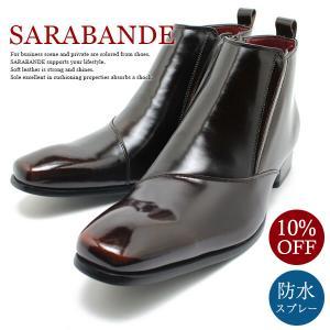 SARABANDE サラバンド 7777 日本製本革ビジネスシューズ ロングノーズ サイドジップブーツ ダークブラウンレザー※アドバン加工ショートブーツ 革靴 チゼルトゥ relaaax