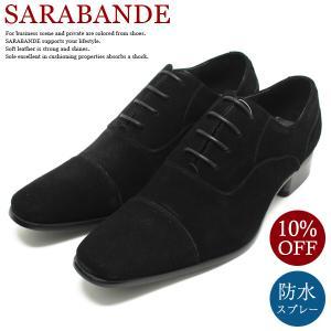 SARABANDE/サラバンド 7770 日本製本革ビジネスシューズ ロングノーズ・ストレートチップ・ ブラックスエード(日本製/本革/革靴/ビジネス/仕事用/紳士靴/メンズ)|relaaax
