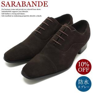 SARABANDE サラバンド 7770 日本製本革ビジネスシューズ ロングノーズ ストレートチップ ダークブラウンスエード(日本製 本革 革靴 ビジネス 紳士靴 メンズ) relaaax