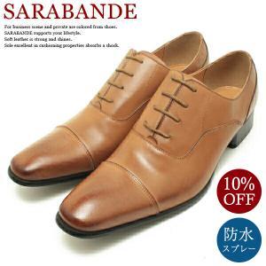 SARABANDE サラバンド 7770 日本製本革ビジネスシューズ ロングノーズ ストレートチップ ライトブラウンレザー※焦がし加工(日本製 本革 革靴 ドレス メンズ) relaaax