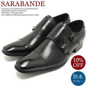 SARABANDE サラバンド ロングノーズ ダブルモンクストラップ ビジネスシューズ ブラックレザー (日本製 本革 革靴 ドレス メンズ)|relaaax