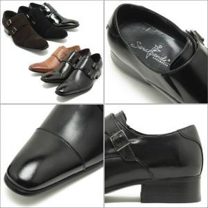SARABANDE サラバンド ロングノーズ ダブルモンクストラップ ビジネスシューズ ブラックレザー (日本製 本革 革靴 ドレス メンズ)|relaaax|03