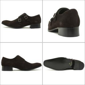 SARABANDE サラバンド ロングノーズ ダブルモンクストラップ ドレスシューズ ダークブラウンスエード(日本製 本革 革靴 ビジネス メンズ)|relaaax|02