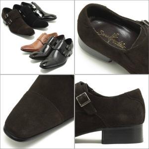 SARABANDE サラバンド ロングノーズ ダブルモンクストラップ ドレスシューズ ダークブラウンスエード(日本製 本革 革靴 ビジネス メンズ)|relaaax|03