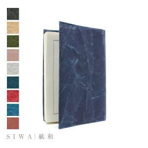 SIWA|紙和 Book cover 158x305mm文庫カバー (Made in Japan(Y...