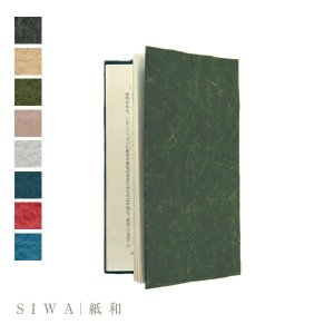 SIWA|紙和 Book cover 180x305mm新書カバー (Made in Japan(Y...
