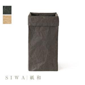 SIWA 紙和 Box M (Made in Japan(Yamanashi)) (紙製)