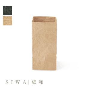 SIWA 紙和 Box S (Made in Japan(Yamanashi)) (紙製)