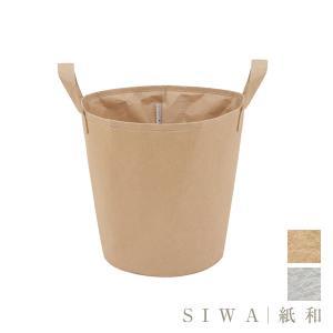 SIWA|紙和 Laundry box S ランドリーボックスS(Made in Japan(Yam...