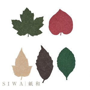 SIWA|紙和 Leaf bookmark 葉っぱのしおり(Made in Japan(Yamana...