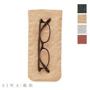 SIWA|紙和 Pouch 小物ケース(Made in Japan(Yamanashi)) (紙製)
