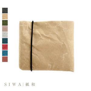 SIWA|紙和 Wallet 2つ折り財布(Made in Japan(Yamanashi)) (紙...