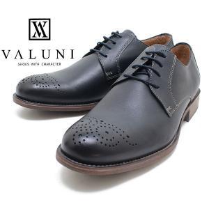 ヴァルーニ VALUNI 8831 ポルトガル製 メダリオン ソフトレザーシューズ ネイビー バルーニ 本革 ドレスシューズ 革靴 短靴 インポート メンズ relaaax