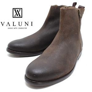 ヴァルーニ VALUNI 8675 ポルトガル製 ダブルサイドジップブーツ ダークブラウンスエード※アンティーク(焦がし)加工 バルーニ ショートブーツ relaaax