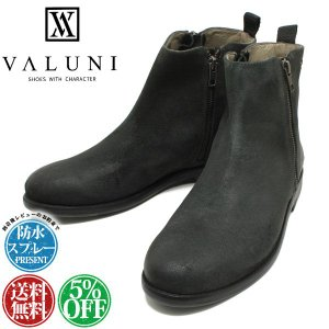 ヴァルーニ VALUNI 8675 ポルトガル製 ダブルサイドジップブーツ ダークグレースエード※アンティーク(焦がし)加工 バルーニ ショートブーツ relaaax