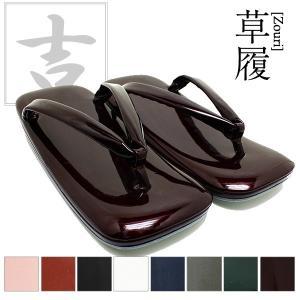(送料無料) (和装) (草履) (雪駄) 高級本革エナメル8寸草履 本八寸約24.2cm 男性用 現代 草履 エナメル 日本製 8寸|relaaax