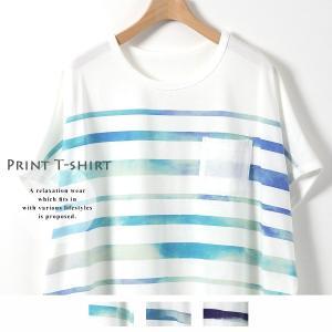 Tシャツ レディース 半袖 ゆったり カジュアル 大きいサイ...