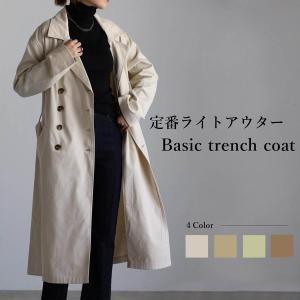 トレンチコート レディース ファッション アウター 春夏 20代 30代 40代 オフィスカジュアル...
