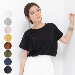【クルーネック裾ラウンドポケットTシャツ】  裾のラウンドカットがスタイルアップに一役買ってくれる優...