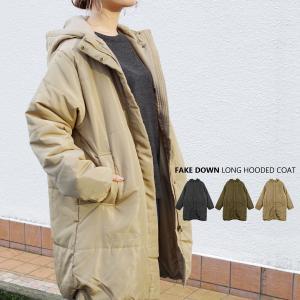 中綿 ロングコート レディース ファッション ゆったり 40代 30代 秋 冬 アウター コート フ...
