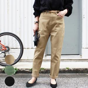 テーパードパンツ レディース ファッション 40代 30代 秋 冬 パンツ ゆったり カジュアル ウ...