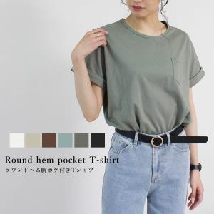 Tシャツ 半袖 レディース ファッション 春 夏 30代 40代 体型カバー ゆったり シンプル カ...