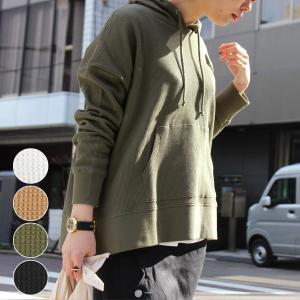 パーカー レディース ファッション ゆったり 大きいサイズ 30代 40代 トップス 長袖 ワッフル...