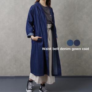 デニムコート レディース ファッション ゆったり 大きいサイズ 30代 40代 アウター ガウンコー...