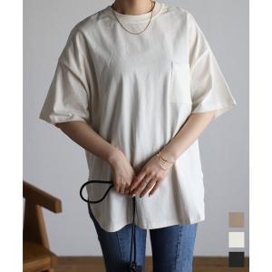 Tシャツ 半袖 ビッグT 無地 レディース ファッション 春 夏 20代 30代 40代 ゆったり ...