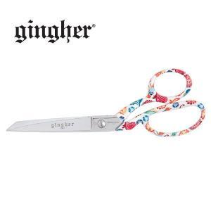 ギンガー(裁ちはさみ)デザイナーシリーズJulia(ジュリア)8inch