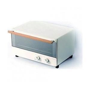 ハイアール アマダナ オーブントースター(ヨコ型) ホワイト ATT-W21W|relawer
