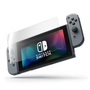 Nintendo Switch ガラスフィルム ブルーライトカット 保護フィルム ニンテンドースイッ...