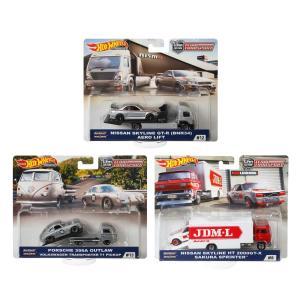 ホットウィール HW チームトランスポート アソート 4個入り BOX販売 FLF56-986E