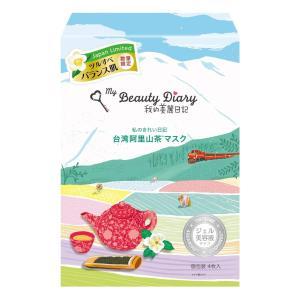 我的美麗日記 台湾阿里山茶マスク