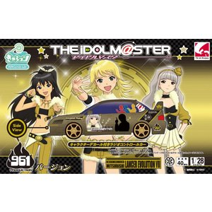 1/28 R/C 「きゃらコン」 アイドルマスター 961プロVer.