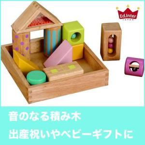 エドインター 音いっぱいつみき   木のおもちゃ 木製玩具 知育玩具 ブロック 積み木 積木 プレゼ...