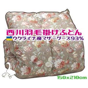 ●素材 側素材:綿60%ポリエステル40%    (通常の綿素材よりさらに柔らかな繊維)      ...