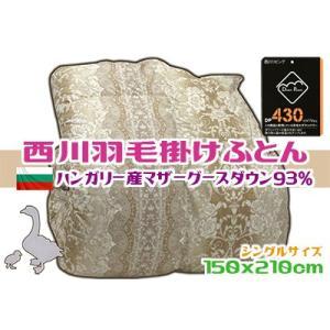 ●素材 側素材:綿100% 超長綿(通常の綿素材よりさらに柔らかな綿繊維)      表裏同柄プリン...