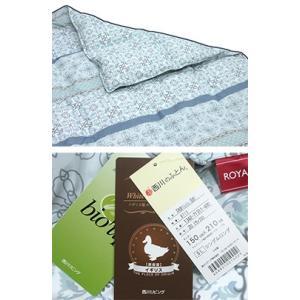 西川 羽毛肌掛け布団 シングル ロイヤルスター イングランド産グースダウン90% ブルー|relaxshop-sanoya|03